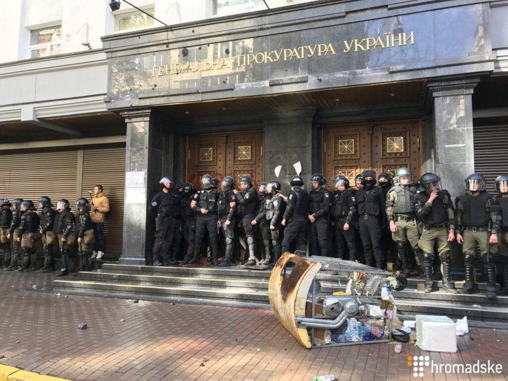 В Киеве под ГПУ произошли стычки: как это было