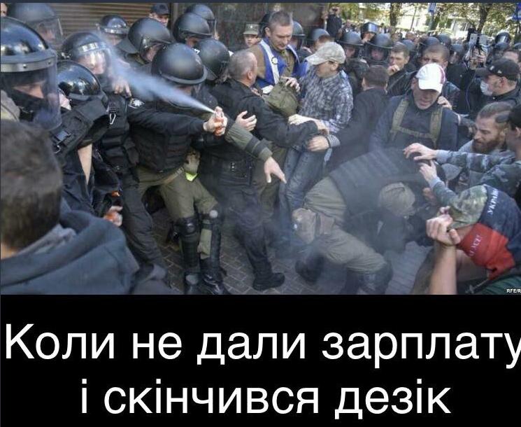 Київський коп бризнув собі в обличчя з балончика