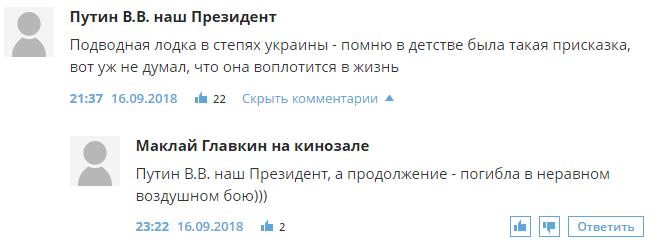 ''Окружают!' 'Новая база ВМС Украины в Азовском море напугала россиян