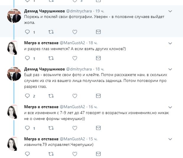 У мережі засумнівалися у ''справжності'' Путіна