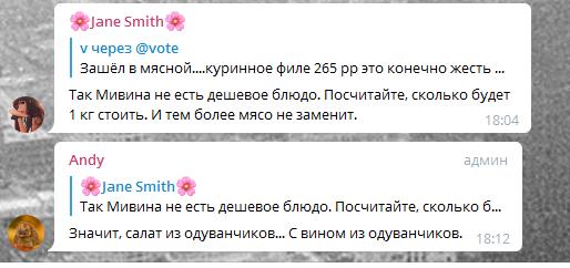 """В """"ДНР"""" розповіли про """"красу"""" життя під Росією"""