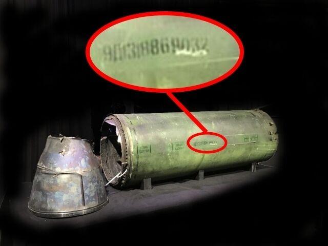"""Часть двигателя ракеты, сбившей """"Боинг"""""""