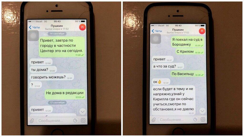 Украинское СМИ заявило о вербовке журналистов, в СБУ ответили