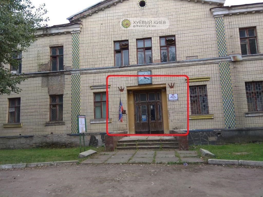 На одном из зданий Киева заметили флаг ''ДНР'': появилось объяснение