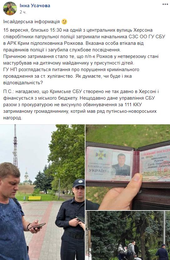 Двое сотрудников Одесской таможни задержаны на взятке 3 тыс. долл., - прокуратура - Цензор.НЕТ 6183