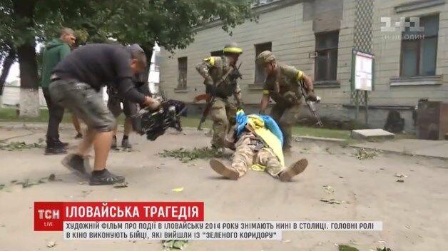 В Киеве заметили флаг ''ДНР'': появилось объяснение