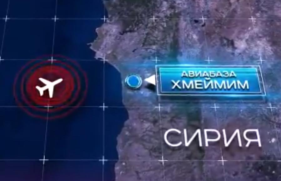 Силы Асада случайно сбили самолет Путина с военными: все подробности