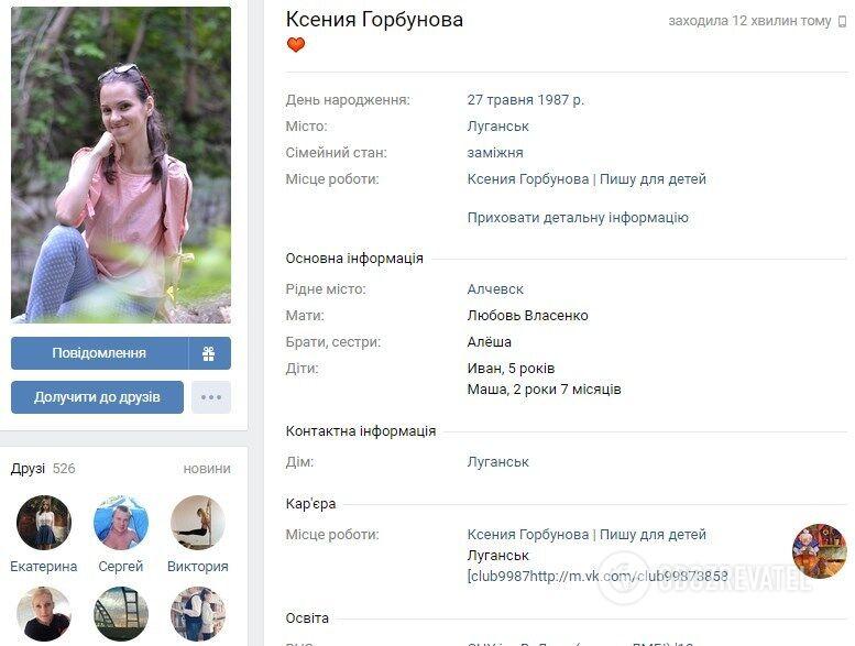 Война? Не слышали! В России на форуме писателей засветились одиозные украинцы