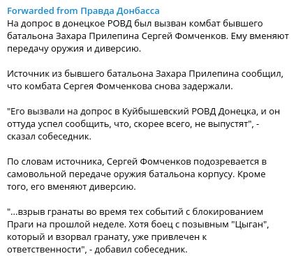 В России загадочно исчез писатель-террорист