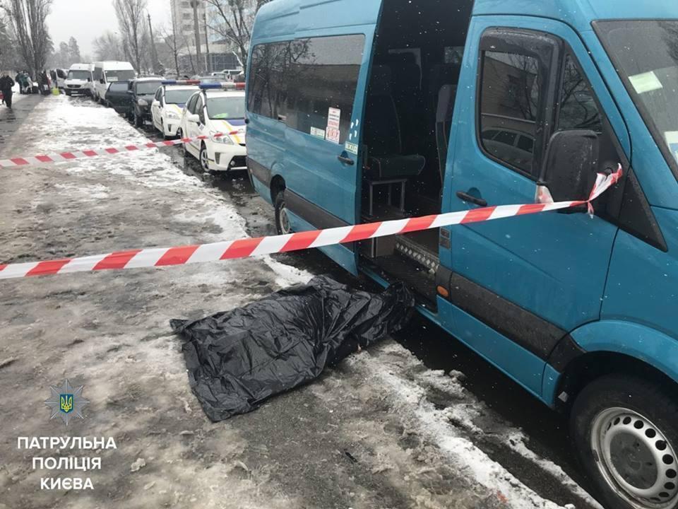 Зарезал на остановке Киева: суд вынес решение по бойцу ВСУ
