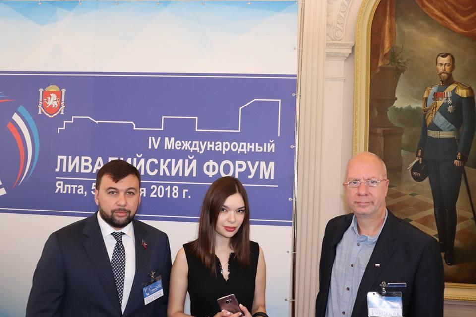 """Анна с и.о. главаря """"ДНР"""" Денисом Пушилиным"""