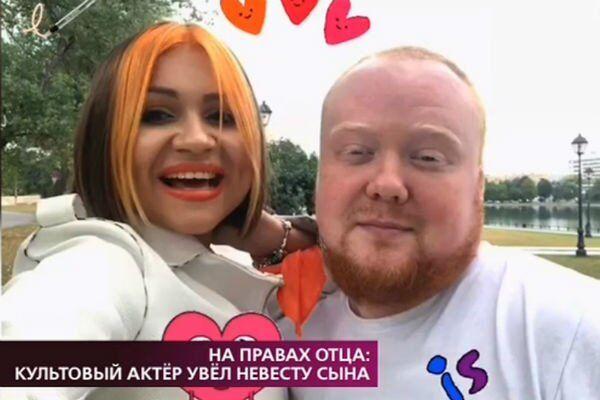 Кирилл Семчев и его экс-невеста Анна
