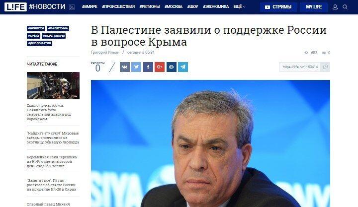 """""""Референдум"""" в Крыму: росСМИ раструбили о """"победе"""""""
