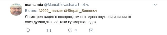 На похоронах Захарченко заметили странную деталь