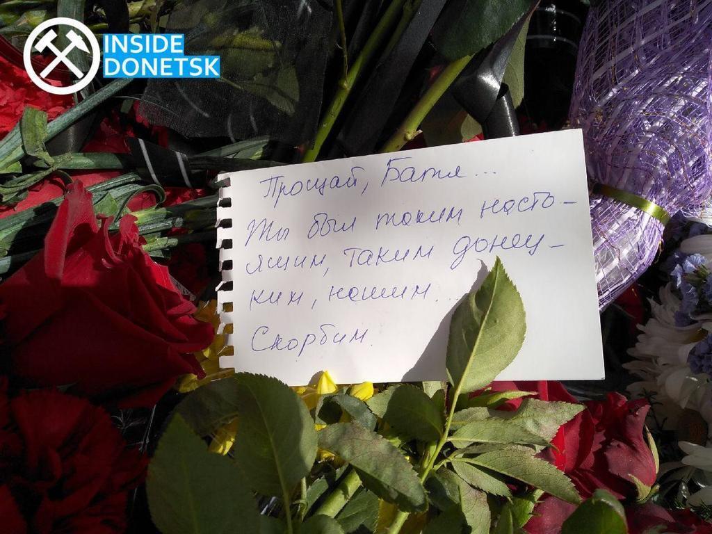"""""""Донецький батя"""": в """"ДНР"""" попрощалися із Захарченком"""