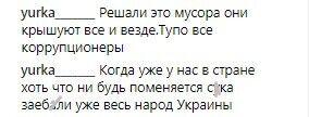 """Пыталась """"порешать"""": в Киеве за рулем поймали пьяную девушку"""
