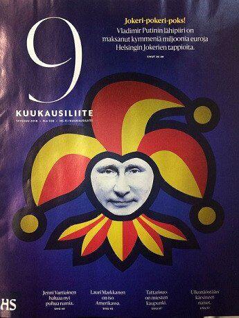 Обкладинка журналу з Путіним