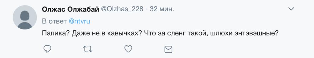 РосЗМІ приписали вдові Вороненкова новий роман
