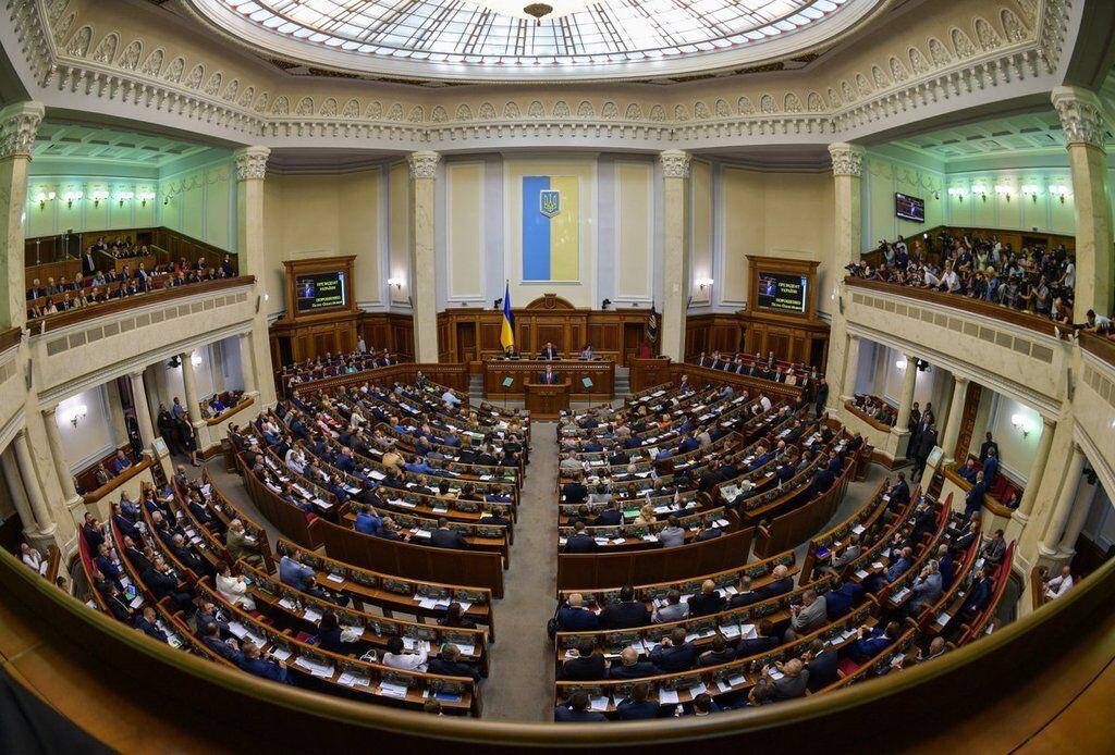 Украина - в НАТО и ЕС: Рада поддержала историческое решение по Конституции