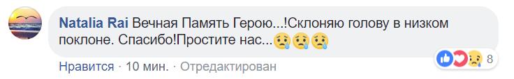 Украинцев поразила трагическая гибель молодого воина ВСУ