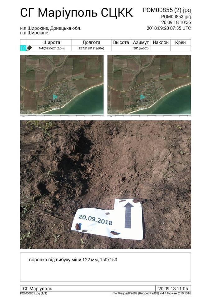 Террористов поймали на новой подлости на Донбассе. Фотофакт