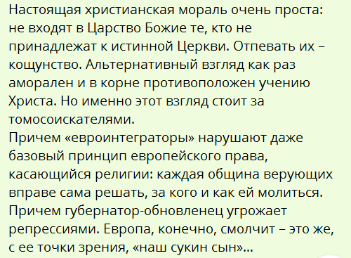 Всеволод Чаплин