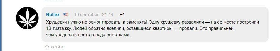 ''Це ж жах'': в Одесі сталася серйозна НП із житловим будинком
