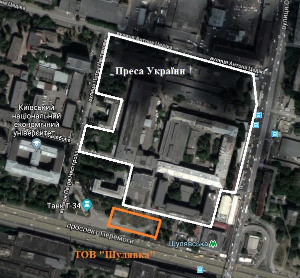 "Територія потужностей ""Преси України"""