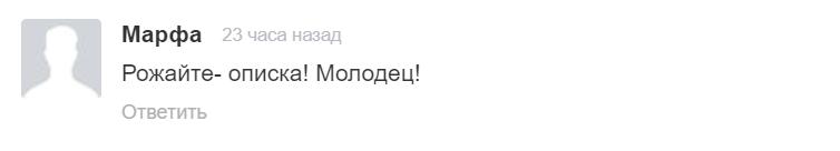 """""""Рожайте!"""" Жену Пескова заподозрили в беременности"""