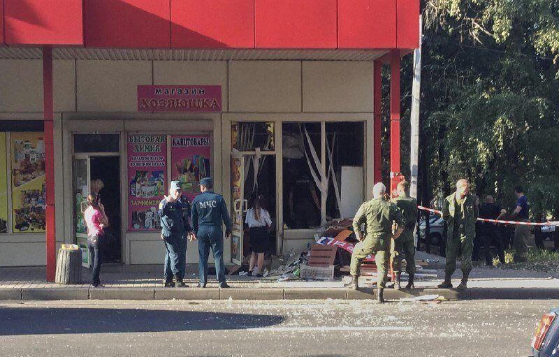 В Донецке прогремел взрыв: первые подробности и фото