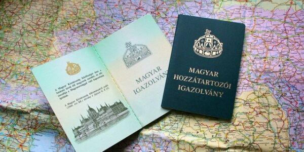 Удостоверение зарубежного венгра