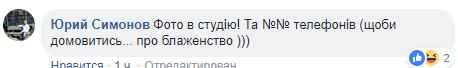"""""""БДСМ и ролевые игры предлагают"""": в киевском метро появилась странная шутка"""