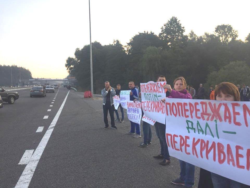 Под Киевом устроили протест на ''дороге смерти''