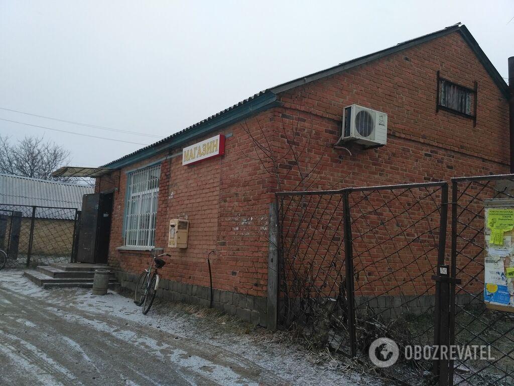 Магазин в с. Демидов
