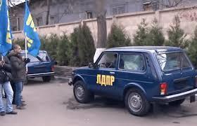 ГПУ откроет дело против Жириновского