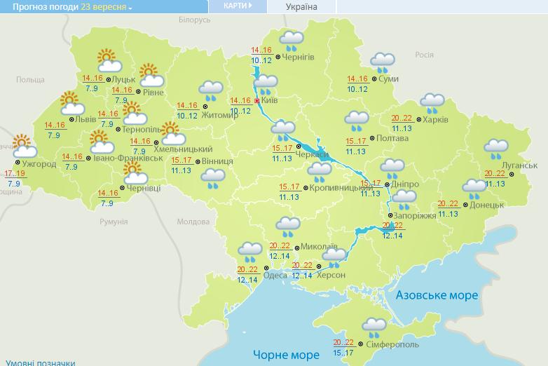 Синоптики сообщили, когда в Украине выпадет первый снег