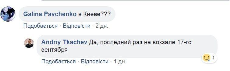 ''Підсипають у каву'': у Києві попередили про небезпечну аферу