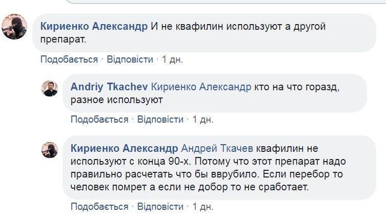 ''Подсыпают в кофе!'' В Киеве предупредили об опасной афере