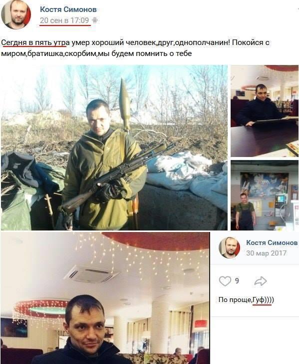 Офицер ВСУ показал убитых террористов