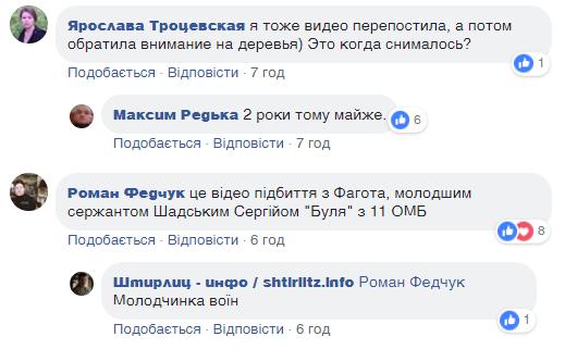ВСУ подорвали технику ''Л/ДНР''