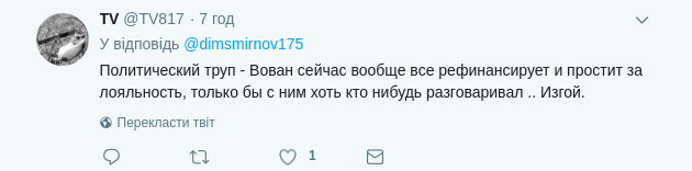 ''Лукашенко стоптался?'' Подросший Путин озадачил сеть