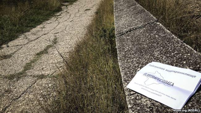 ''Собираем воду'': в Крыму захотели вернуться в Украину