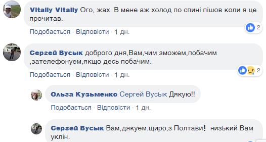 """""""Этому нет оправдания!"""" Вокруг покойного Кузьмы разгорелся скандал"""