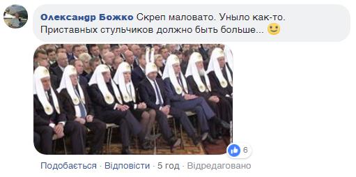 Медведєв став посміховиськом на новому фото