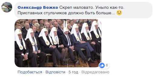 ''На приставном стульчике у Путина'': Медведев стал посмешищем на новом фото