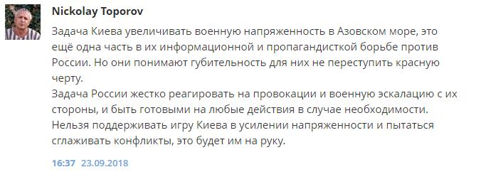 ''Нам хана!'' В России началась паника из-за флота Украины близ Крыма