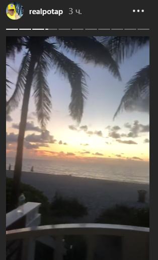 Потап и Настя Каменских отправились в Майами