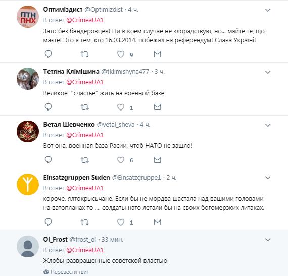 У Криму підняли паніку через літаки Путіна
