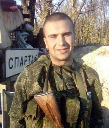 Офицер ВСУ показал фото убитого террориста ''ДНР''