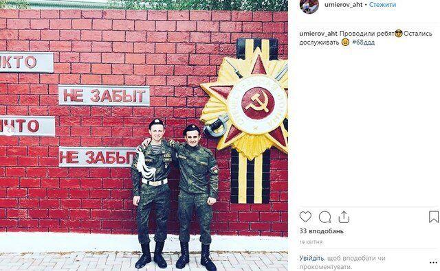 Зв'язки ліворадикалів в Україні з Росією